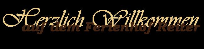 Ferienhof Reiter Logo
